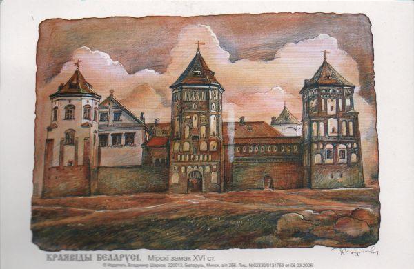 artist's impression of Mir Castle