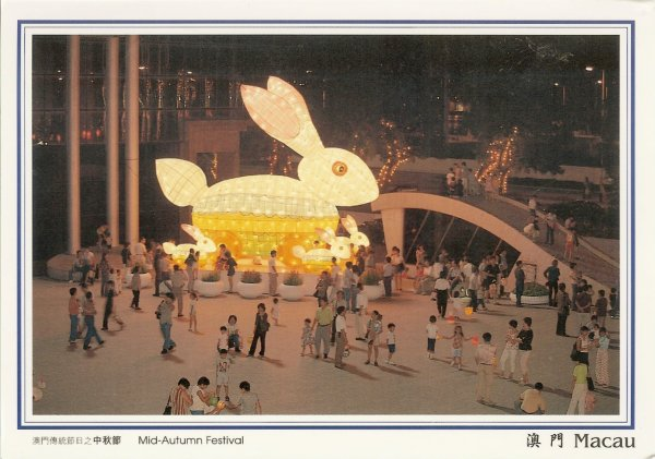 traditional huge white rabbit lantern