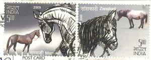 stamps showing indian horses