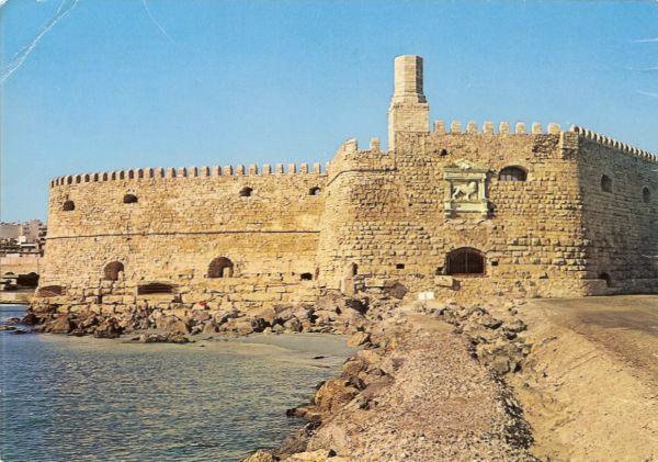 A Postcard a Day: Koules, a Venetian fortress in Crete