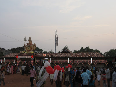 Full view of Puttur Mahalingeshwara Temple