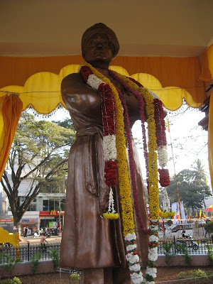 Close up view of Swami Vivekananda Statue, Basavanagudi, Bangalore