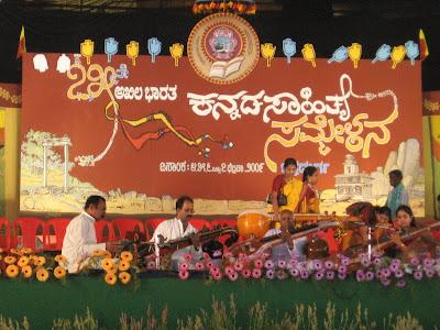 Main Stage of Kannada Saahitya Sammelana, Chitradurga