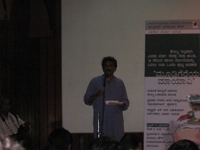 Jayanth Kaykini