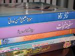 Tasaaneef-e-Jaleel