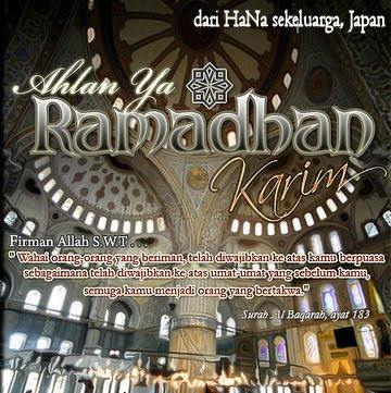http://1.bp.blogspot.com/_jURnbiPIu2g/So4qfqMWUvI/AAAAAAAAE9c/4yob4VtHajk/s400/ramadhan.jpg