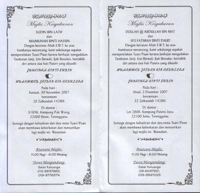 Kembara Di Bumi Tuhan Undangan Majlis Kesyukuran Perkahwinan