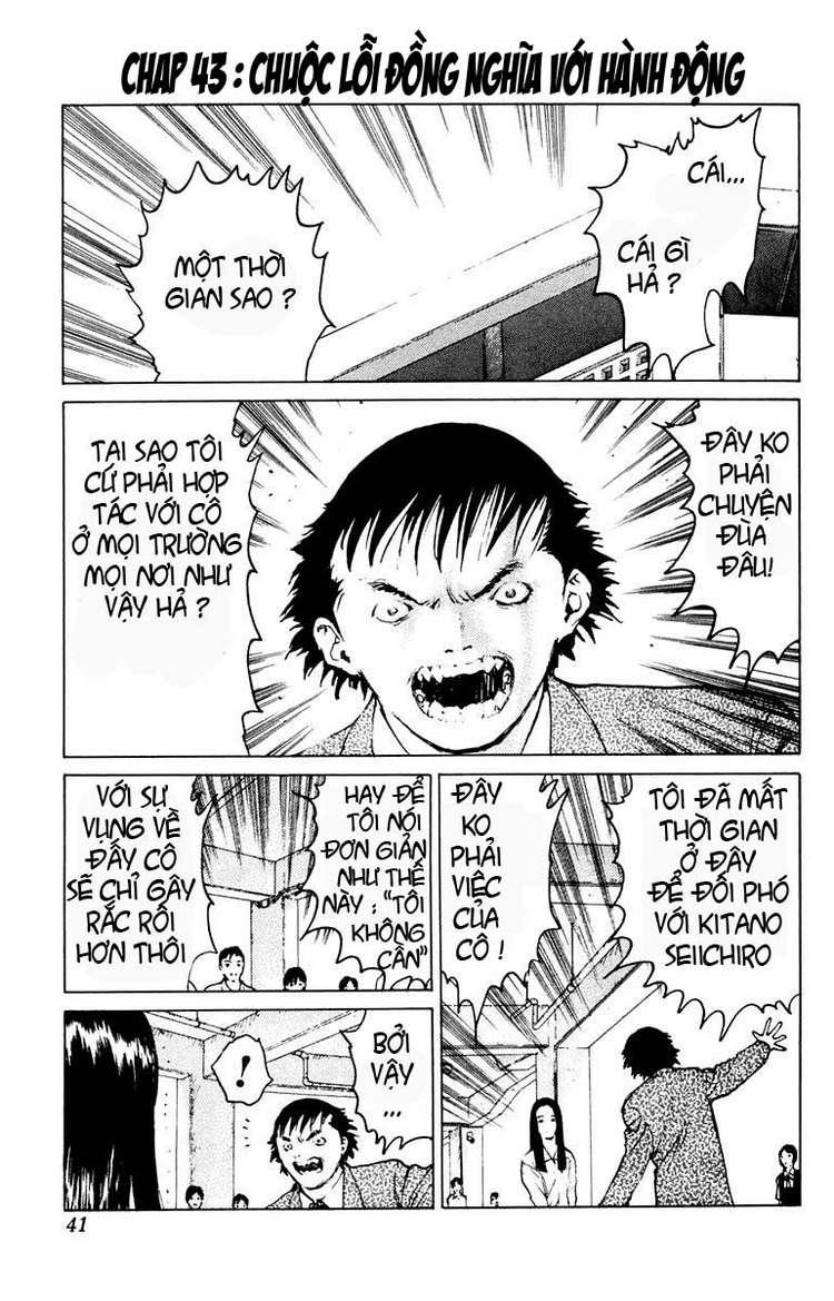 Angel Densetsu chap 43 - Trang 2