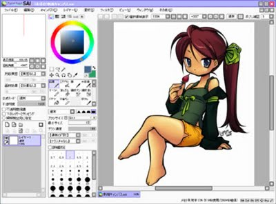 how to download paint tool sai 2
