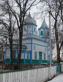 на фото: село Заньки Радомишль