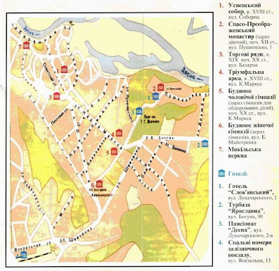 Скачати безкоштовно карта міста