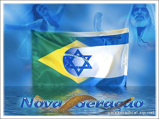 NOVA GERAÇÃO DE JUDEUS NO BRASIL!!!!!!!