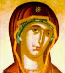 Παναγία  η   Τυπικάρισσα   ή  Μητέρα