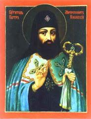 Mitropolitul Petru Movilă, al Kievului, Haliciului şi a toată Rusia