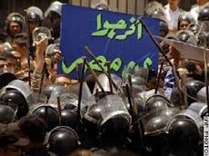 افرجوا عن مصر