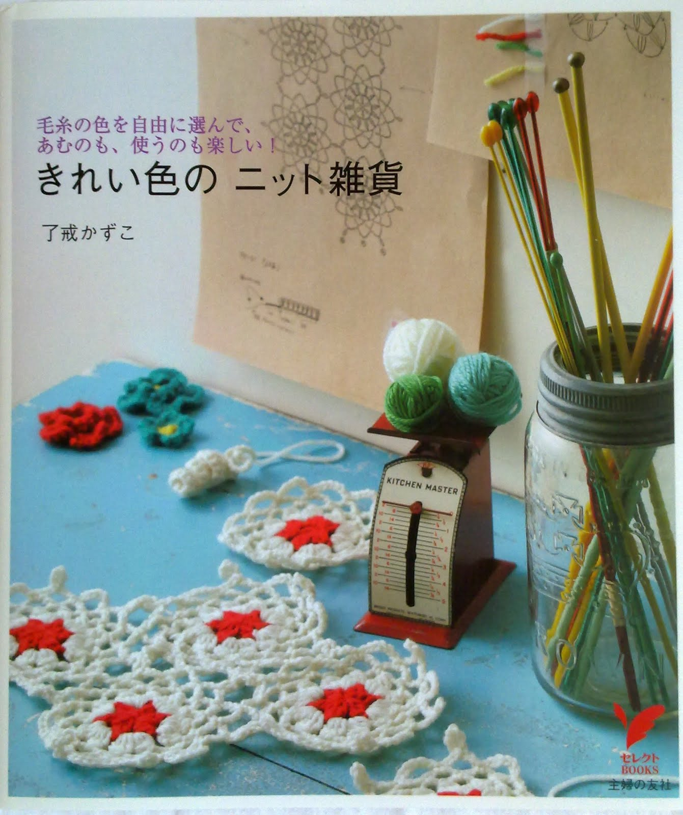 BEADED EDGINGS Crochet Project Book 11 Designs New OOP | eBay