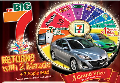 7 Eleven 'The Big 7 Returns' Contest