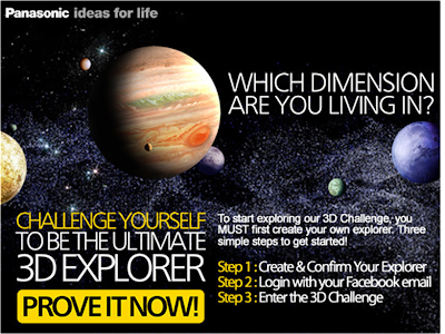 Panasonic '3D Challenge' Contest