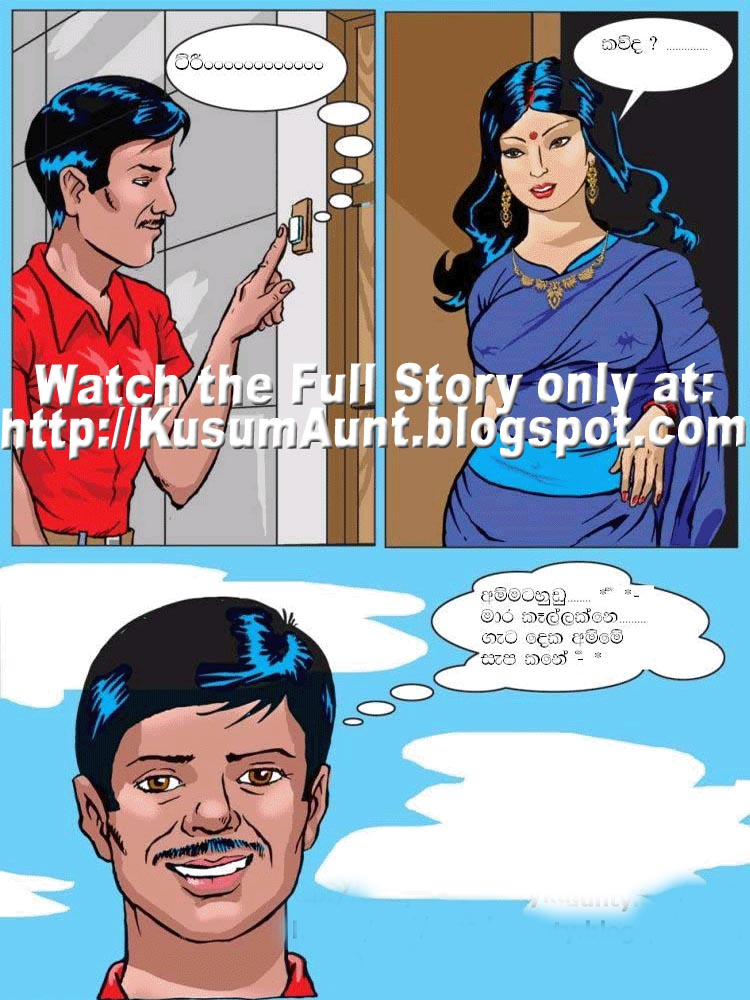 Kusum Aunty with Brassiere Seller - Cartoon Story 1