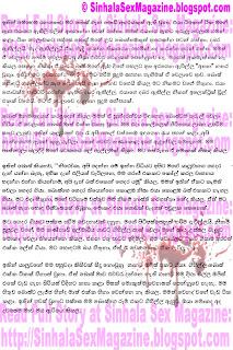 Srilankan Sex Geschichte — foto 12