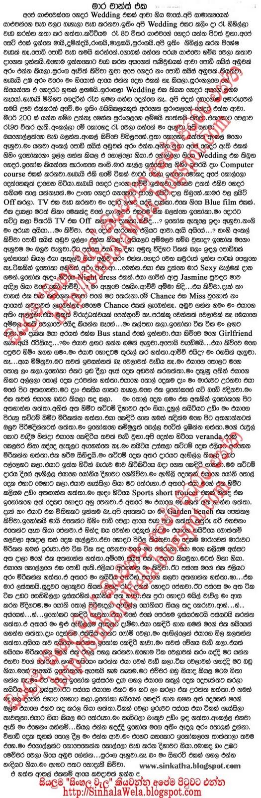 Sinhala wal sex http genuardis net sinhala sinhala wal katha aluth