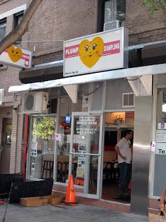 Plump Dumpling storefront