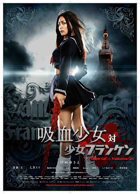 Vampire Girl VS Frankenstein Girl 2010 Assistir Online