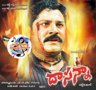 Watch Dasanna Movie Online
