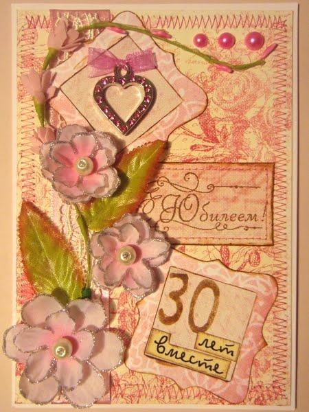 Поздравления с 30-ти летием совместной жизни 36