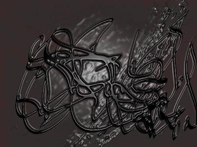 Simple Black And White Graffiti Alphabet. Graffiti alphabet are simple,