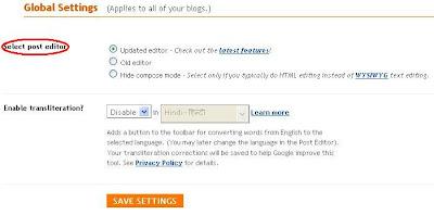 Blogger post editor settings