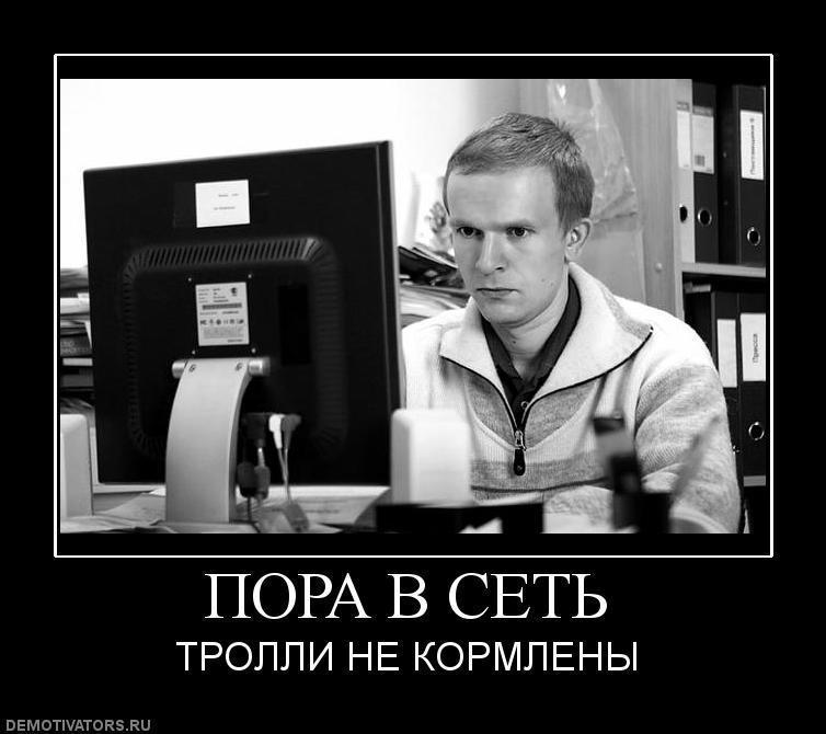 http://1.bp.blogspot.com/_jll4NOjo0Vg/TKTiDM-a5wI/AAAAAAAAAHU/npeiOO89DQI/s1600/%D1%82%D1%80%D0%BE%D0%BB%D0%BB%D0%B8.jpg