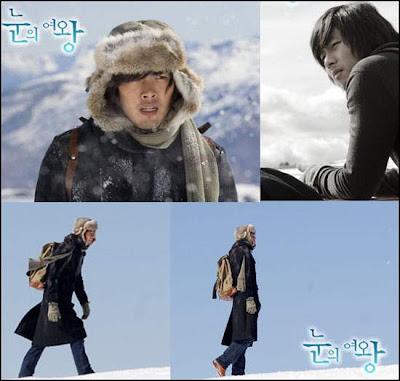 http://1.bp.blogspot.com/_jluNALX4kKU/TAVhXFtloMI/AAAAAAAAIQ4/BdjIw6tML6U/s1600/snow2.jpg