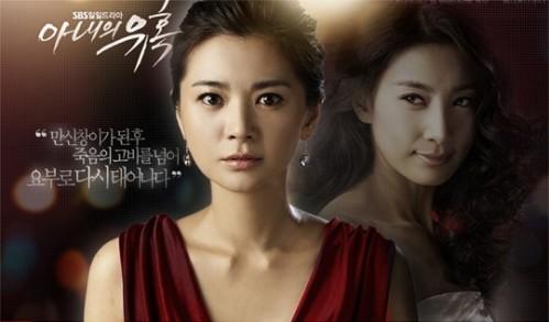 Cruel Temptation Drama Korea Indosiar