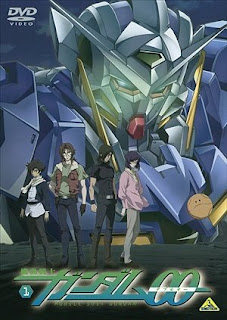 Gundam 00 Exia Dynames Virtue Kyrios