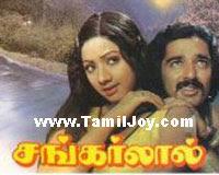 Shanti Kara Sujatha Mohan mp3 download