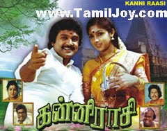 Kanni Rasi (1985) : Tamil MP3 Songs Free Download