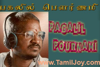 90s To  s Tamil Movie mp3 Songs Free to Available for ...