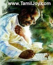 _BEST_ Ilayaraja Tamil Mp3 - 3404 Songs By Rajeevan Ilayaraja+Melody+Songs