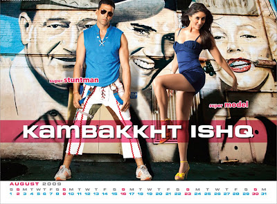 kambakhat ishq wallpapers