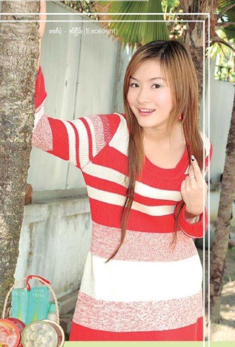 Wut Hmone Shwe Yi