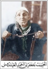 AL-Habib jafar bin ahmad alydrus
