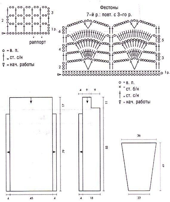 Вязание кардигана сотами схема - поделки для детей.