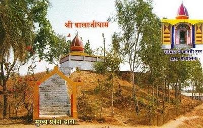 about-matangi-temple-jhabua