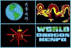 World Dragon Kenpo Schools of Self-Defense by Coach Ronald C. Pfeiffer, Jr.