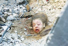 رحم الله شهداء غزة