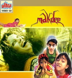 Makdee 2002 Hindi Movie Watch Online