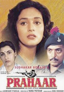Prahaar: The Final Attack 1991 Hindi Movie Watch Online
