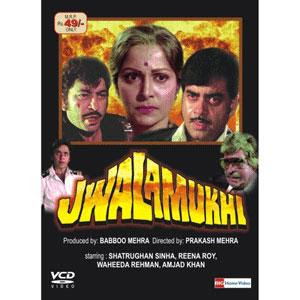 Jwalamukhi 1980 Hindi Movie Watch Online
