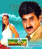 Abbai Gari Pelli 1997 Telugu Movie Watch Online